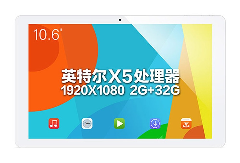 Teclast X16 Plus 10 inch Tablet