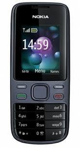 Nokia 2690 Refurbished 2G Mobile Phone