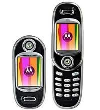Motorola V80 Mobile Phone