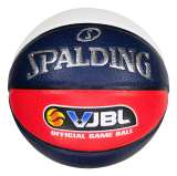 Spalding TF - Elite Basketball Melbourne United Victorian Junior Basketball League Multi 7