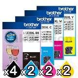 Brother MFCJ5720DW [4BK,2C,2M,2Y] Ink Cartridge
