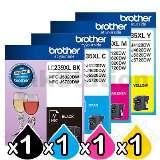 Brother MFCJ5720DW [1BK,1C,1M,1Y] Ink Cartridge
